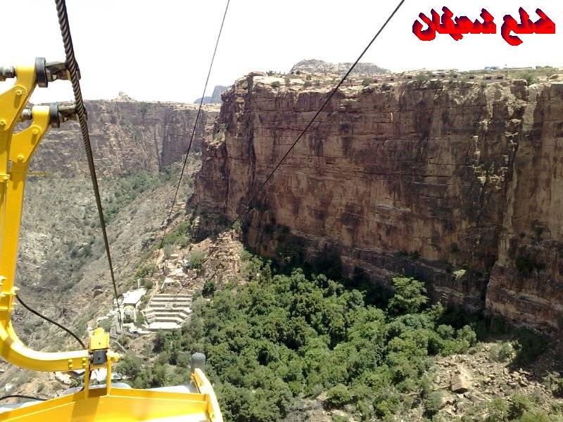 12801370061  رحلة مصورة الى اليمن السعيد 1431هـ ( تعز   اب   صنعاء )...