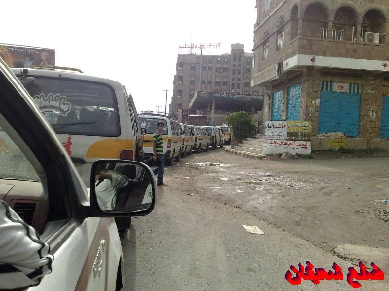 128013700611  رحلة مصورة الى اليمن السعيد 1431هـ ( تعز   اب   صنعاء )...