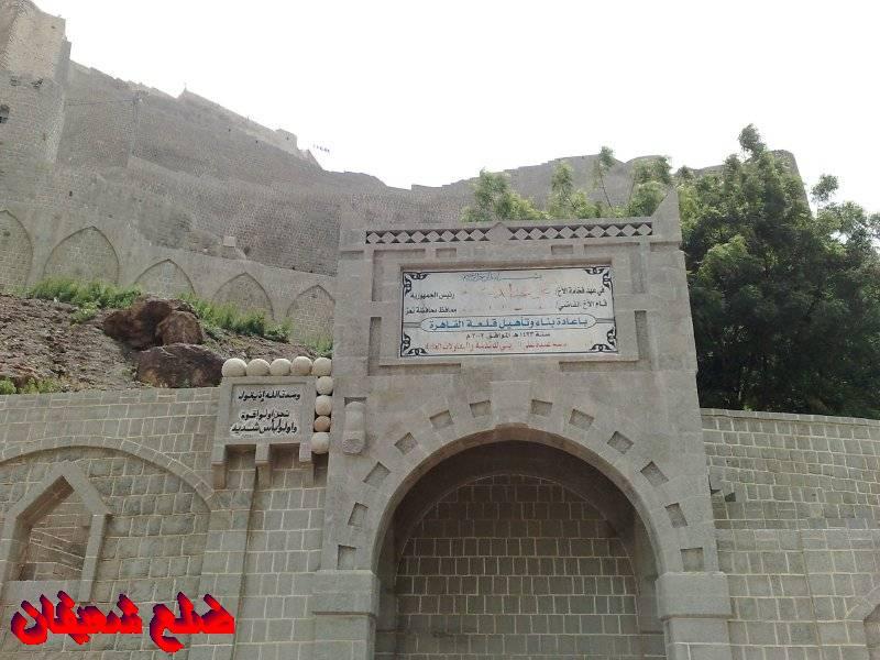 128013700613  رحلة مصورة الى اليمن السعيد 1431هـ ( تعز   اب   صنعاء )...