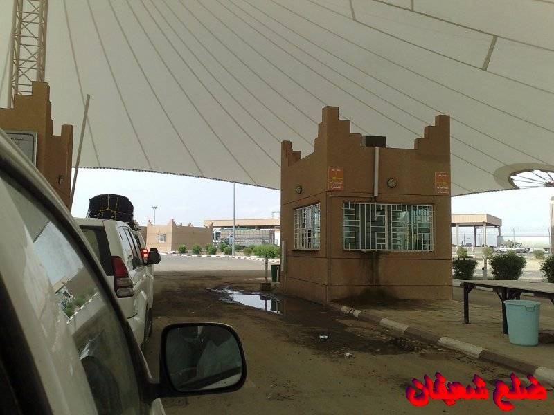 12801370066  رحلة مصورة الى اليمن السعيد 1431هـ ( تعز   اب   صنعاء )...