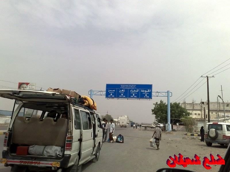 12801370067  رحلة مصورة الى اليمن السعيد 1431هـ ( تعز   اب   صنعاء )...