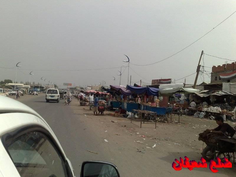 12801370068  رحلة مصورة الى اليمن السعيد 1431هـ ( تعز   اب   صنعاء )...