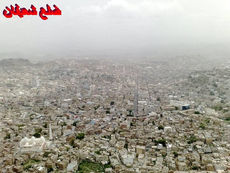 12801388102  رحلة مصورة الى اليمن السعيد 1431هـ ( تعز   اب   صنعاء )...