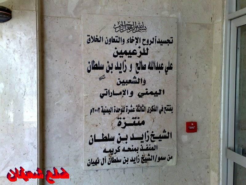 12801388109  رحلة مصورة الى اليمن السعيد 1431هـ ( تعز   اب   صنعاء )...