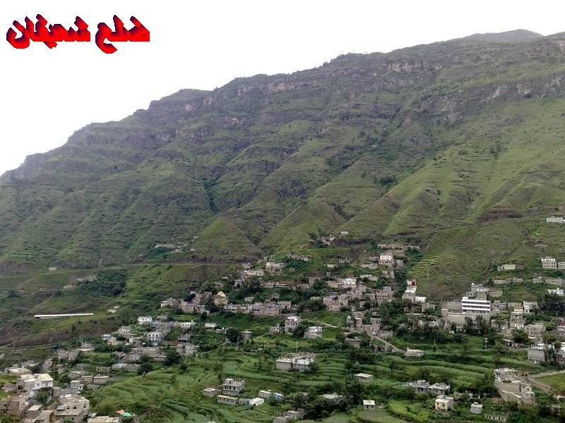 12801408122  رحلة مصورة الى اليمن السعيد 1431هـ ( تعز   اب   صنعاء )...