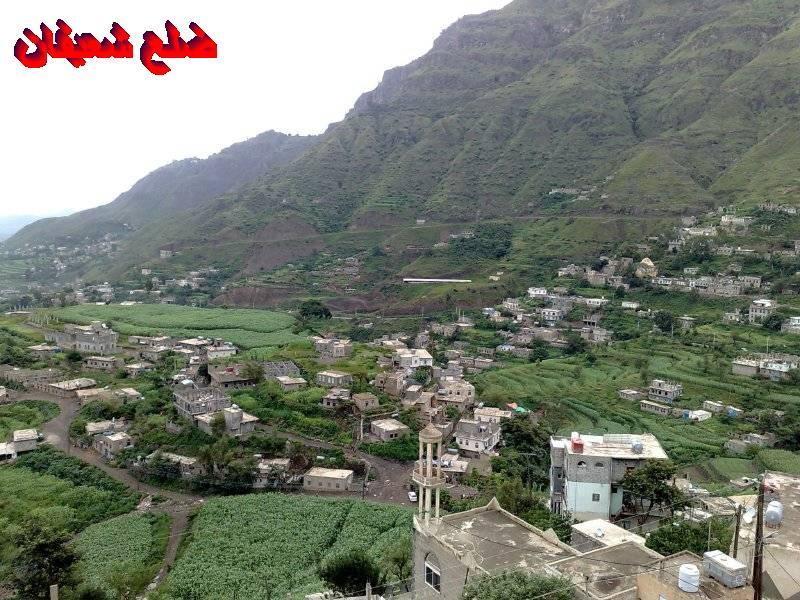 12801408123  رحلة مصورة الى اليمن السعيد 1431هـ ( تعز   اب   صنعاء )...