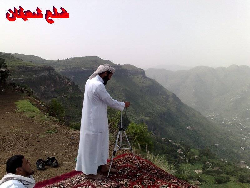 12801412855  رحلة مصورة الى اليمن السعيد 1431هـ ( تعز   اب   صنعاء )...