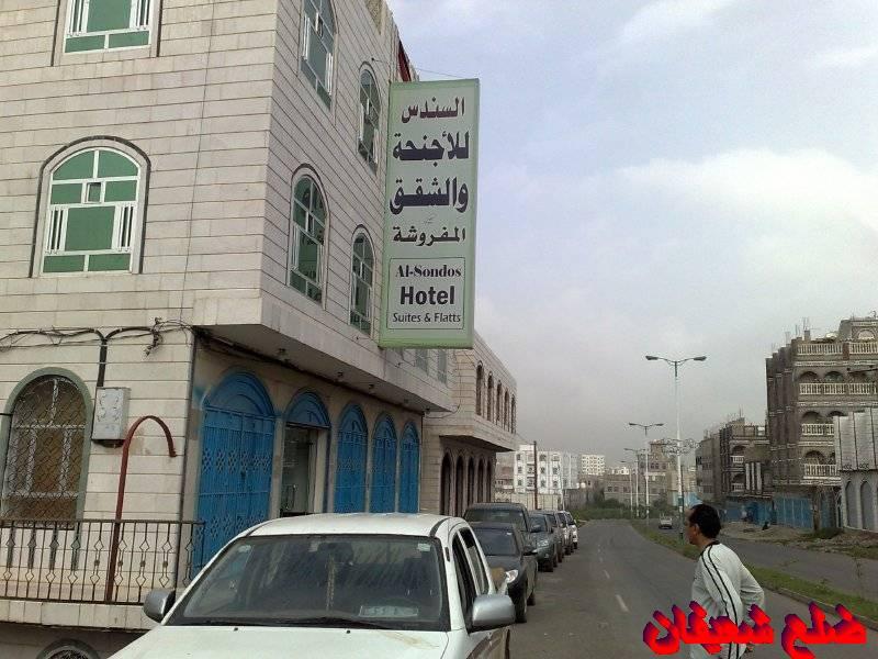 128014179212  رحلة مصورة الى اليمن السعيد 1431هـ ( تعز   اب   صنعاء )...