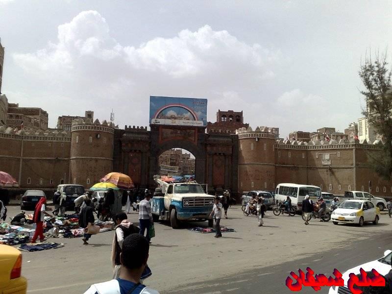 128014179213  رحلة مصورة الى اليمن السعيد 1431هـ ( تعز   اب   صنعاء )...