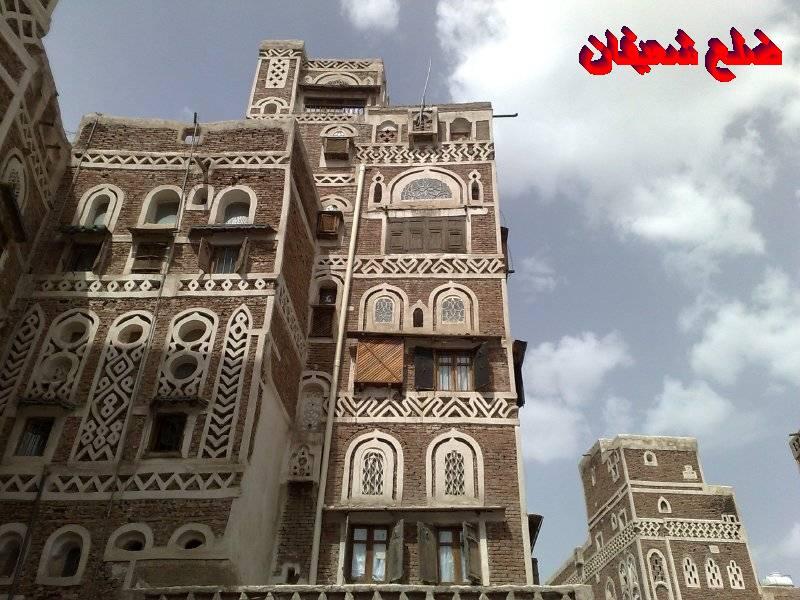 128014179214  رحلة مصورة الى اليمن السعيد 1431هـ ( تعز   اب   صنعاء )...