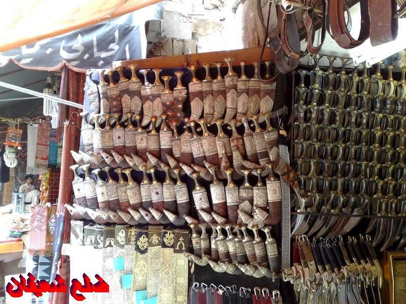 128014179215  رحلة مصورة الى اليمن السعيد 1431هـ ( تعز   اب   صنعاء )...