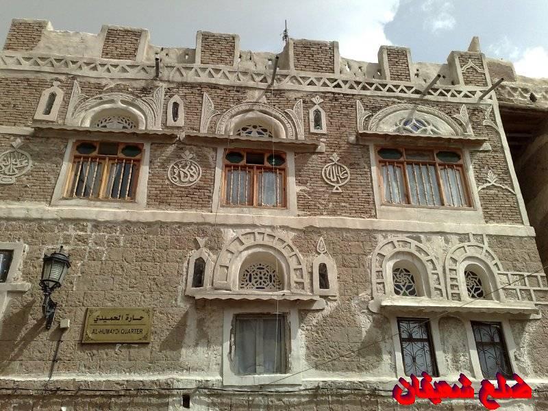 12801422831  رحلة مصورة الى اليمن السعيد 1431هـ ( تعز   اب   صنعاء )...