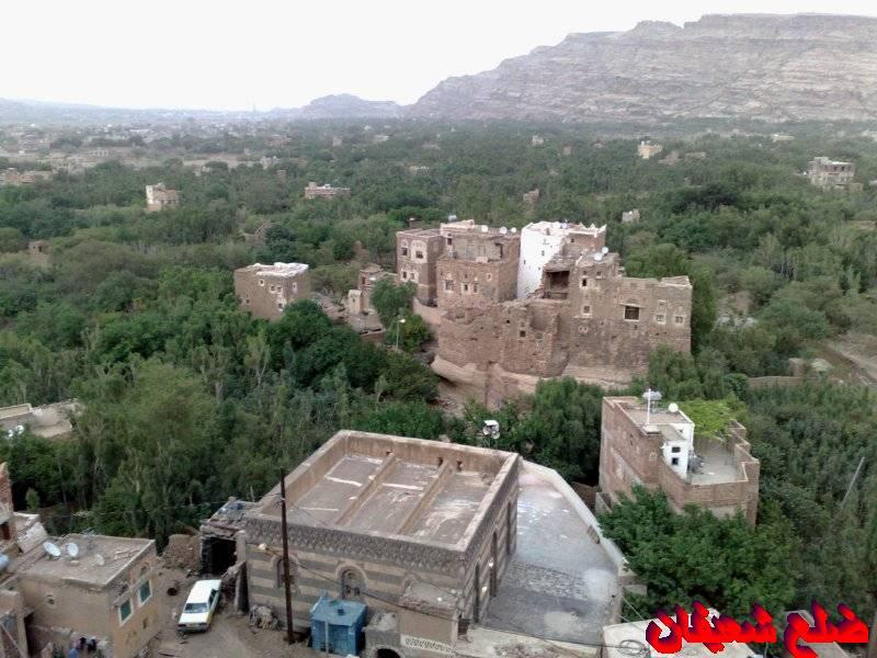 12801422836  رحلة مصورة الى اليمن السعيد 1431هـ ( تعز   اب   صنعاء )...
