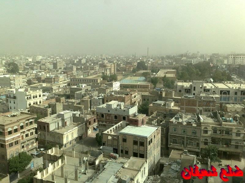 12801422837  رحلة مصورة الى اليمن السعيد 1431هـ ( تعز   اب   صنعاء )...
