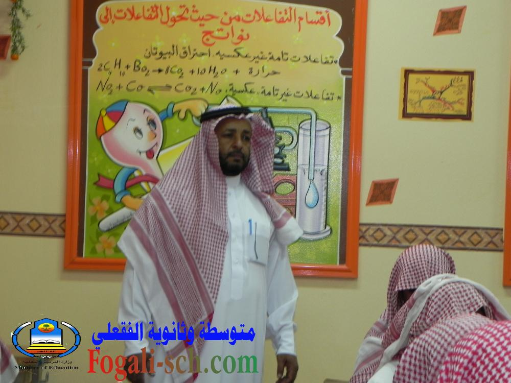 بالصور زيارة الاستاذ طارق خلاف الغفاري للمدارس 12936189802.jpg