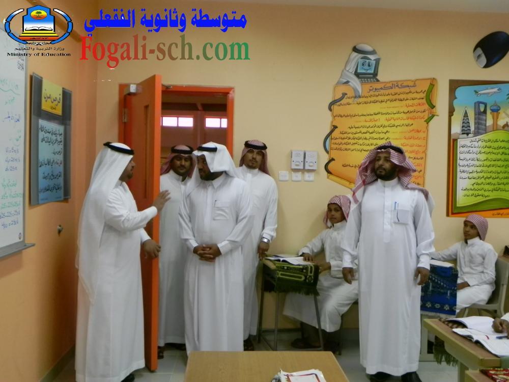 بالصور زيارة الاستاذ طارق خلاف الغفاري للمدارس 12936189804.jpg