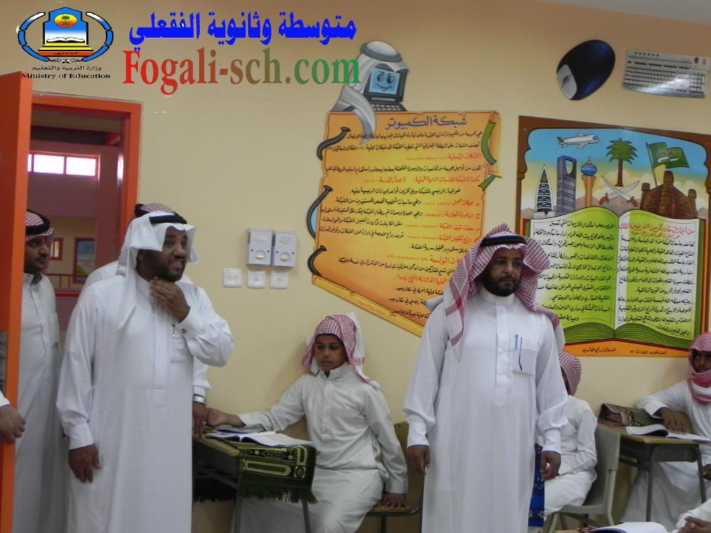 بالصور زيارة الاستاذ طارق خلاف الغفاري للمدارس 12936189805.jpg