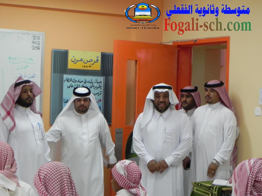 بالصور زيارة الاستاذ طارق خلاف الغفاري للمدارس 12936191051.jpg