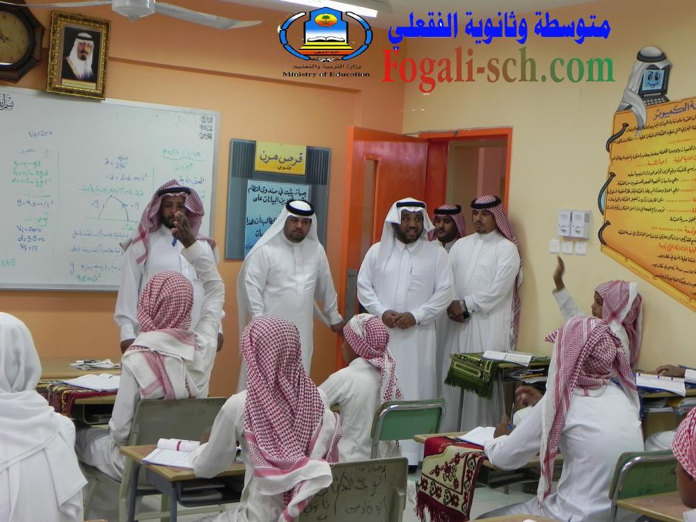 بالصور زيارة الاستاذ طارق خلاف الغفاري للمدارس 12936191062.jpg