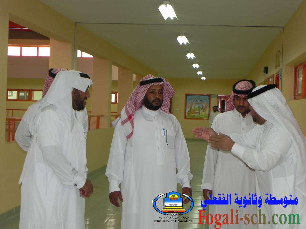 بالصور زيارة الاستاذ طارق خلاف الغفاري للمدارس 12936191063.jpg