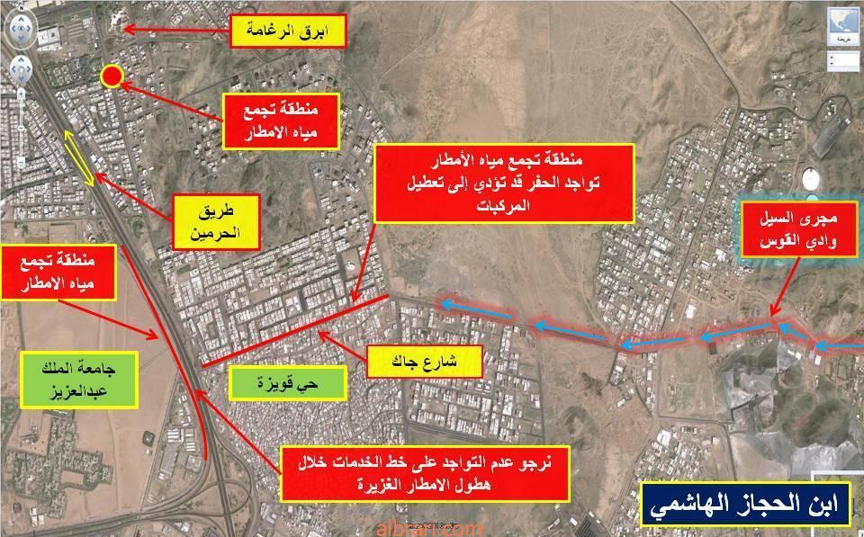 الخرائط 12958593472.jpg