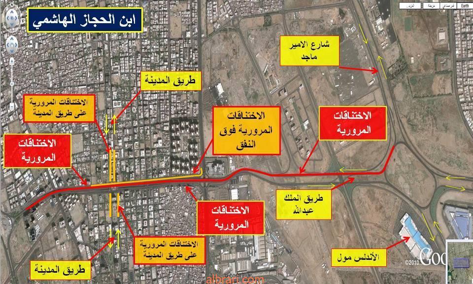 الخرائط 12958600891.jpg