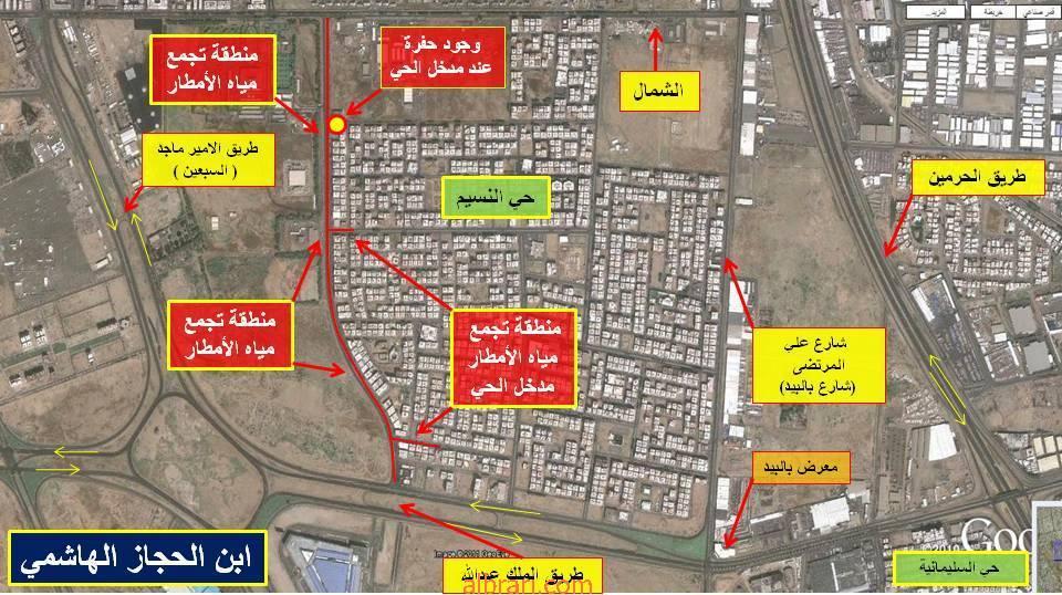 الخرائط 129586009010.jpg