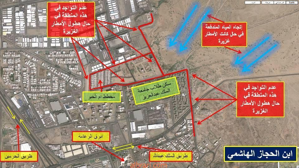 الخرائط 129586009011.jpg