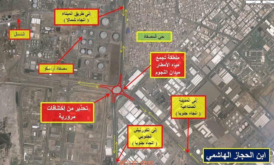 الخرائط 129586009012.jpg