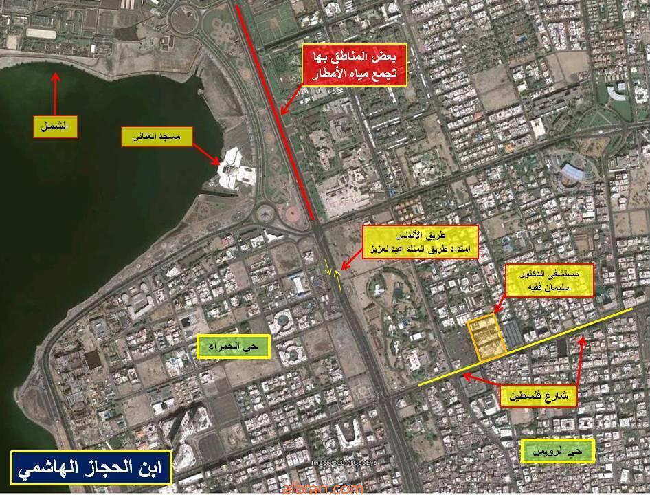 الخرائط 129586009013.jpg