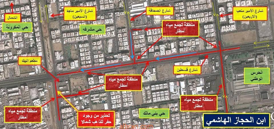 الخرائط 129586009014.jpg