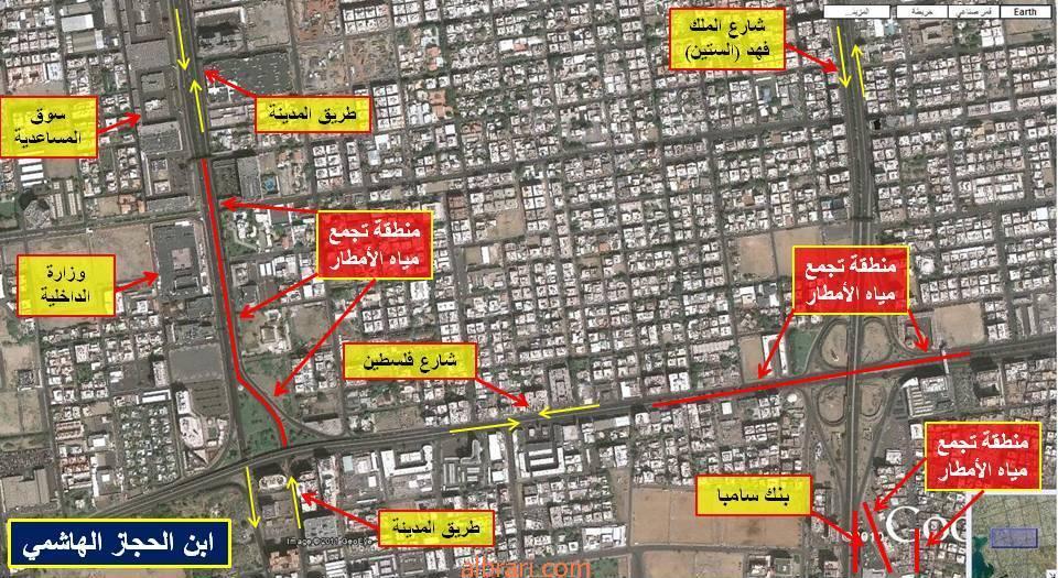 الخرائط 129586009015.jpg