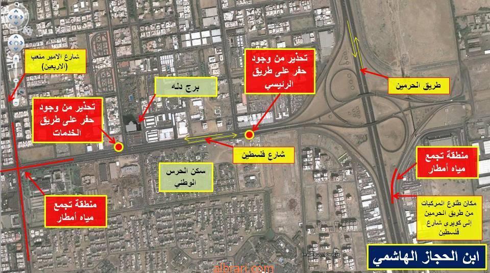 الخرائط 129586009016.jpg