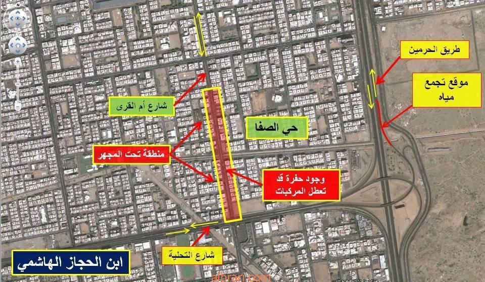 الخرائط 12958600902.jpg