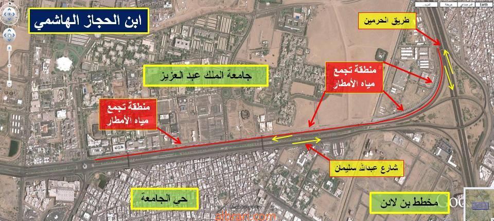 الخرائط 12958600903.jpg