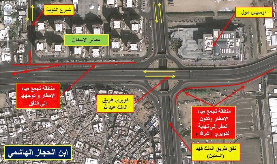 الخرائط 12958600904.jpg