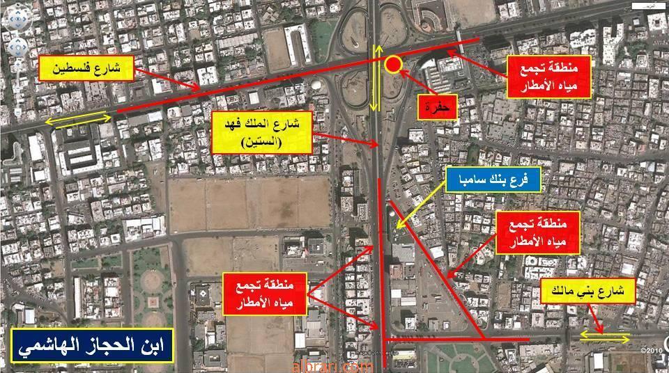 الخرائط 12958600905.jpg