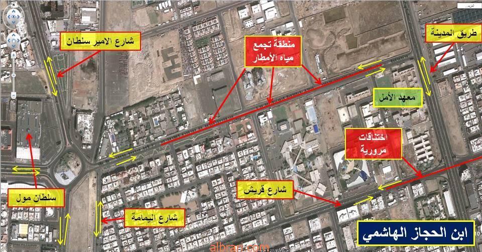 الخرائط 12958600906.jpg