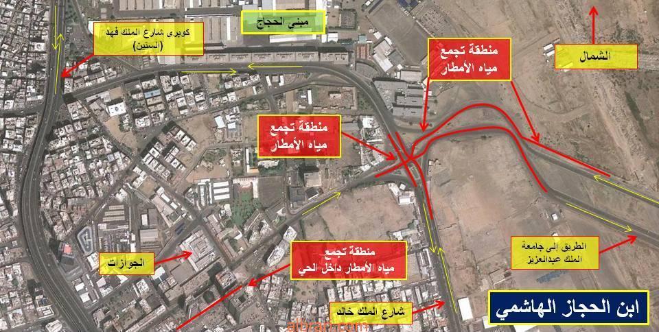 الخرائط 12958600908.jpg