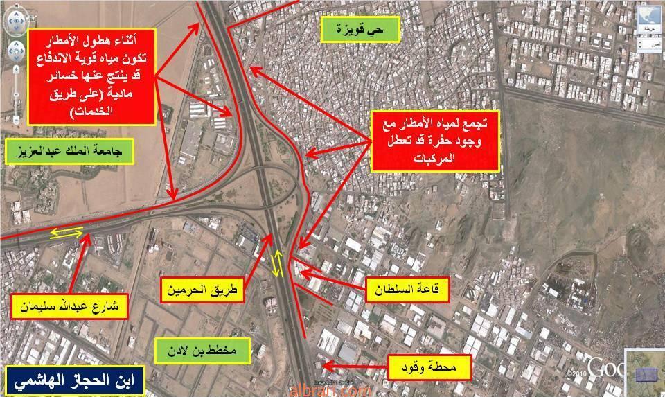 الخرائط 12958695091.jpg