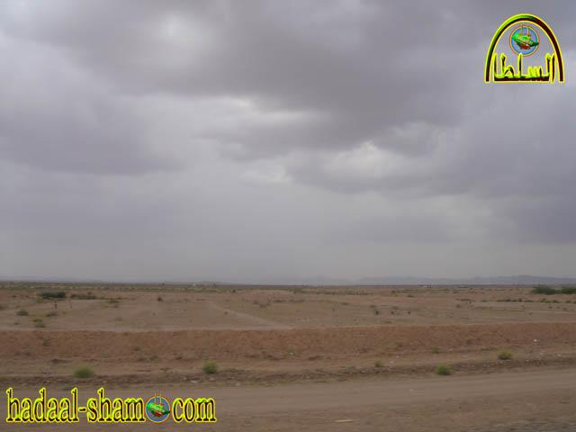 صور امطار مكة يوم الثلاثاء