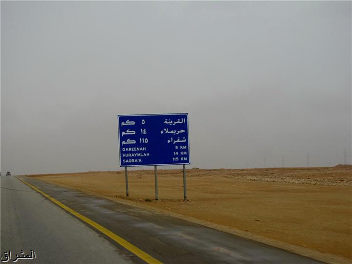 جولة صور( وطريق النكبة الرياض 13001734998.jpg