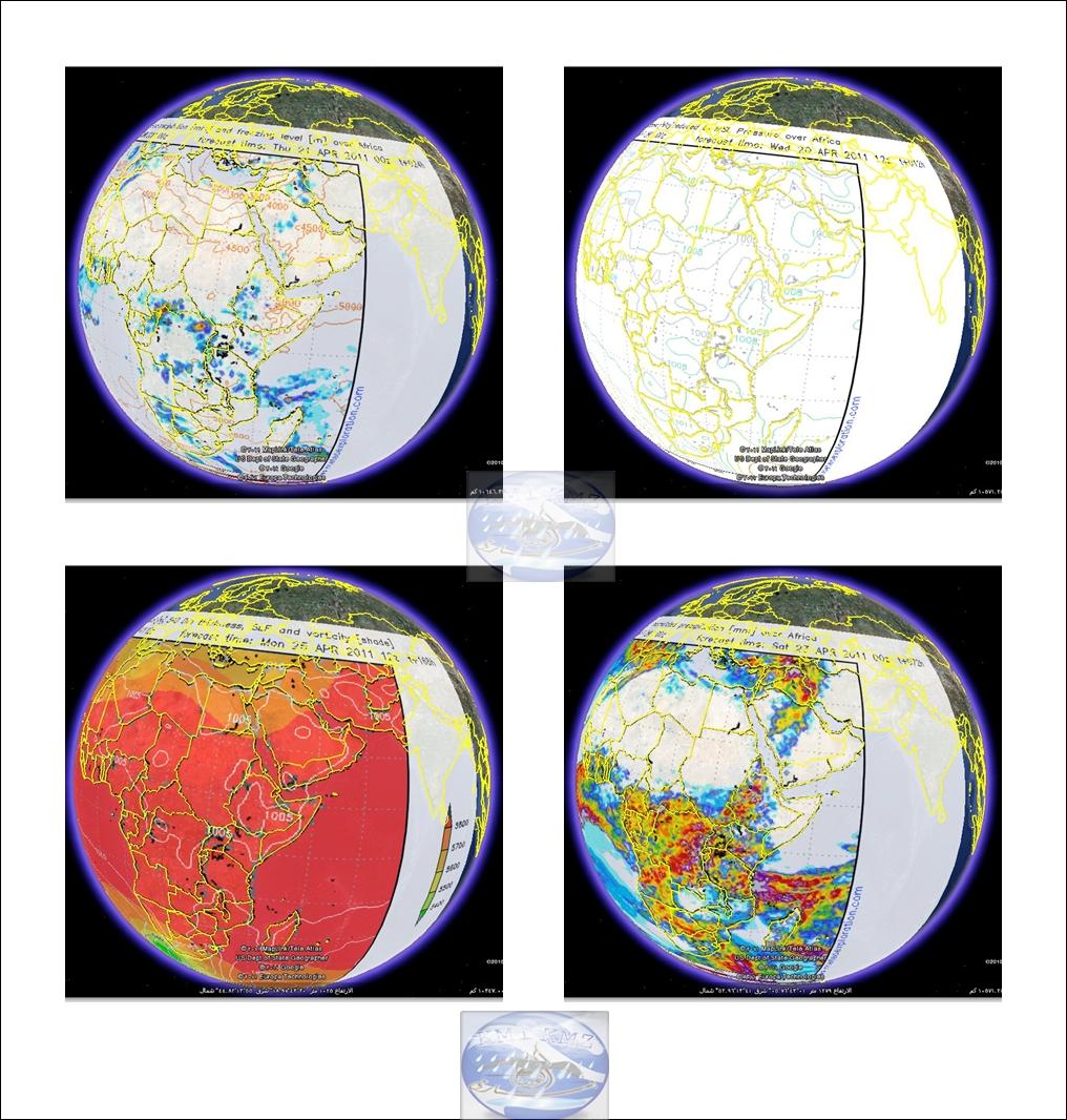 جديدة توقعاات مجموعه خرائط gfs-wrf