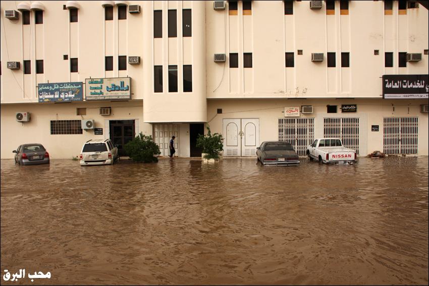 الأمطار الغزيرة السبت 26-5 تدهم