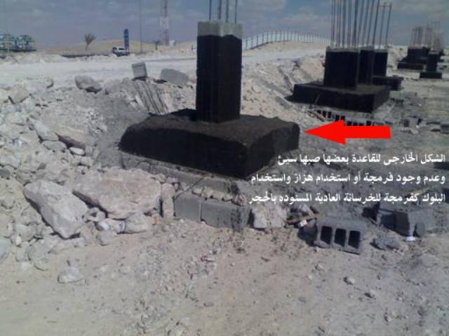 جريمة الوطن والمواطن ستكون مقبرة 131750332411.jpg