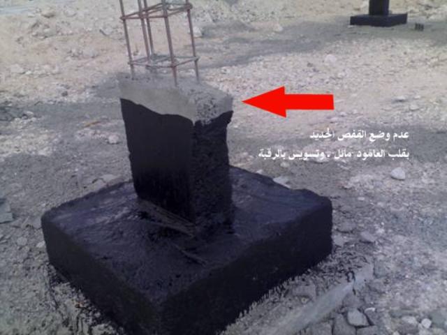 جريمة الوطن والمواطن ستكون مقبرة 131750332412.jpg