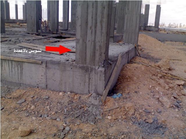جريمة الوطن والمواطن ستكون مقبرة 13175033902.jpg