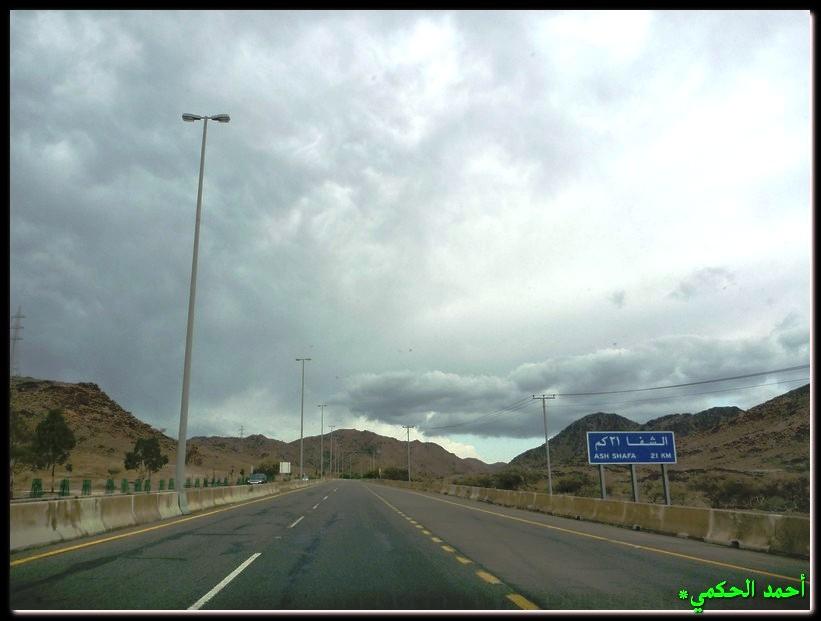 **بردية طريق الشفا وعاصفة الرهيبة**الخميس 13347731645.jpg