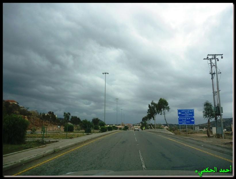 **بردية طريق الشفا وعاصفة الرهيبة**الخميس 13347731646.jpg