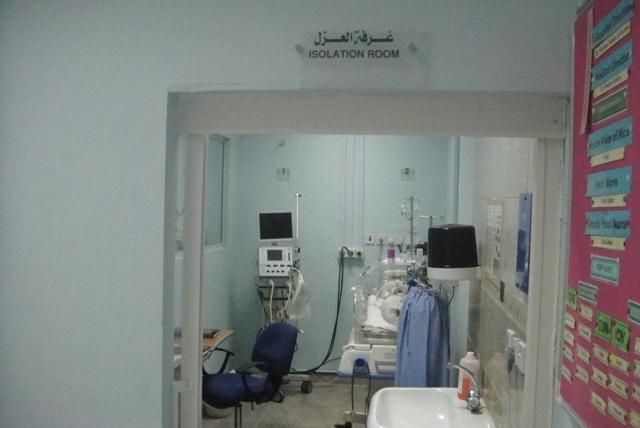 مستشفى حائل العام ينهي ترميم 13527461926.jpg